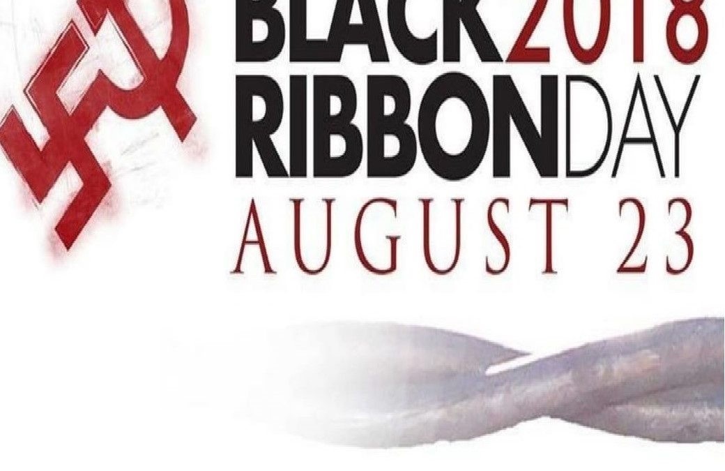 Black Ribbon Day August 23 2018